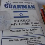 Lanka-Guardian